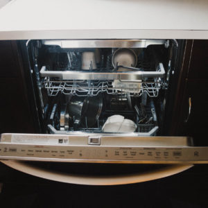 LG QuadWash TrueSteam Dishwasher | Mom Approved